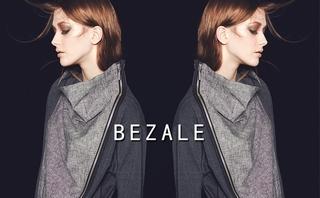 Bezale - BezAle SS'14
