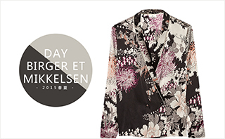 Day Birger Et Mikkelsen - 2015春夏