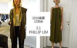3.1 Phillip Lim - 2016早春訂貨會