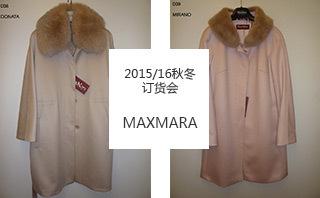 Maxmara - 2015/16秋冬 訂貨會