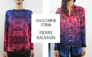 Pierre Balmain - 2015/16秋冬 訂貨會