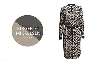 Day Birger Et Mikkelsen - 2015秋冬