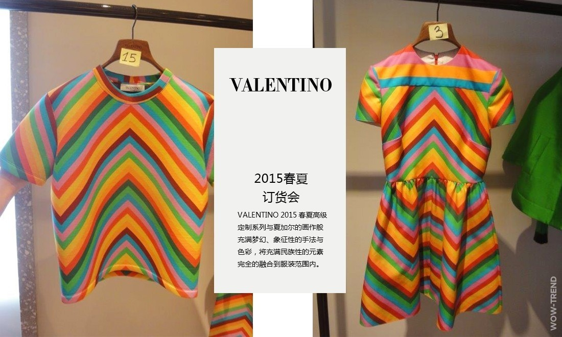 Valentino-2015春夏
