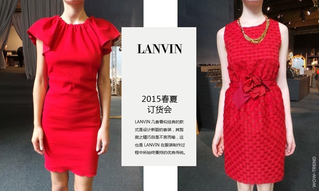 LANVIN-2015春夏