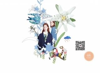 2016/17秋冬 年轻企划