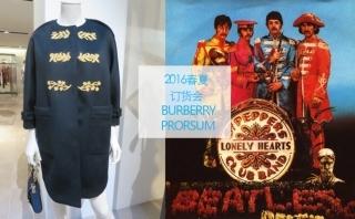 Burberry Prorsum - 2016春夏订货会
