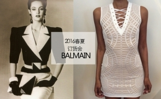 Balmain - 2016春夏订货会