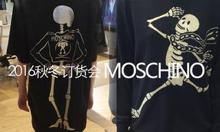 Moschino - 2016秋冬订货会
