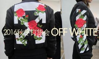 Off White - 2016秋冬訂貨會