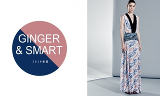 Ginger & Smart - 2016春夏