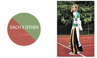 EACH X OTHER - 法式休閑(2017春游)