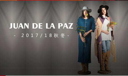 Juan De La Paz - 一分耕耘一分收獲