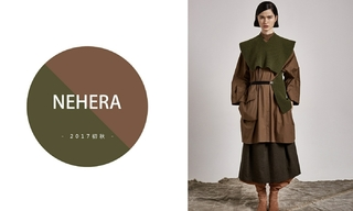 Nehera - 摩登時代(2017秋冬)