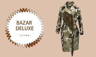 Bazar Deluxe - 民族特色的延续(2018春夏)