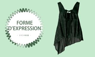"Forme D'Expression - 適應空氣的""寧靜""(2018春夏)"