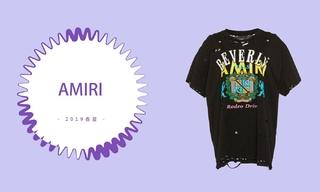 Amiri - 洛杉矶下的浪漫摇滚(2019春夏预售款)