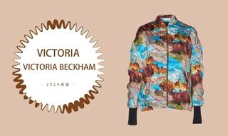 Victoria Victoria Beckham - 情迷地中海(2019春夏预售款)
