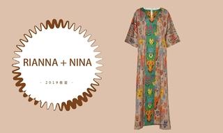 Rianna + Nina - 复古风格(2019春夏预售款)