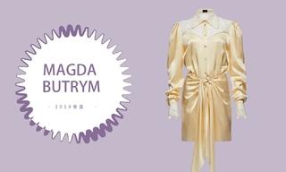 Magda Butrym - 宫廷贵族(2019春夏预售款)
