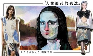 2020春夏图案:人像面孔的表达