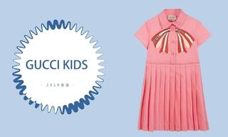 Gucci Kids-动物世界 (2019春夏)