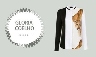 Gloria Coelho - 来自艺术世界(2019春夏)