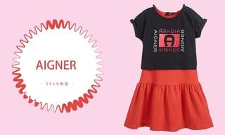 Aigner - 美丽日志(2019春夏)