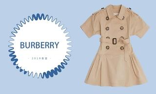 Burberry-经典与永恒(2019春夏)