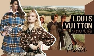 Louis Vuitton:现代女性的多元化(2019初秋)