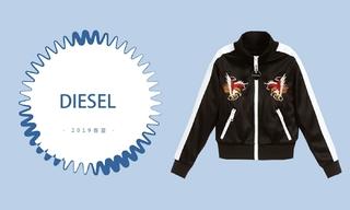 Diesel-酷女孩(2019春夏)