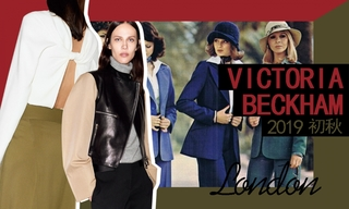 Victoria Beckham:现代女性魅力(2019初秋)