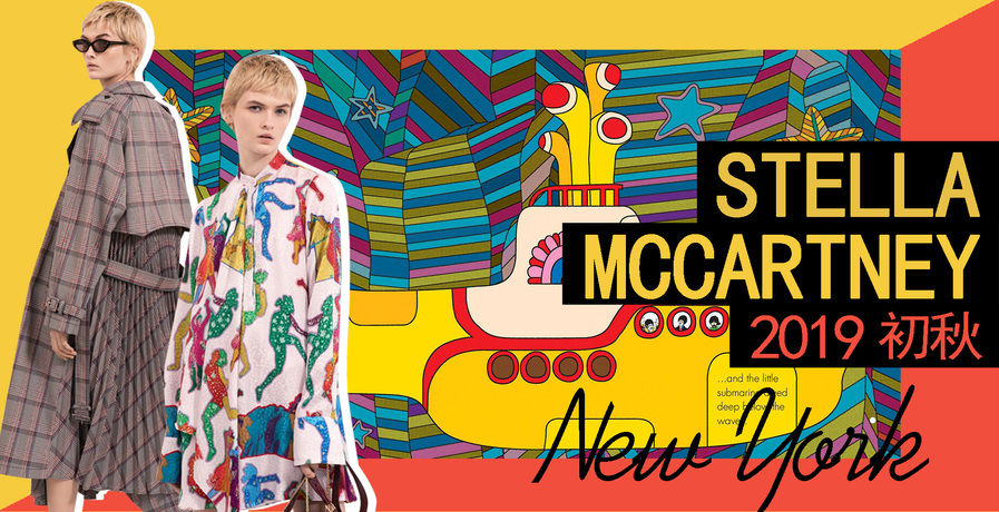 Stella McCartney:黄色潜水艇(2019初秋)