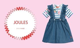 Joules - 自由嬉戏(2019春夏)