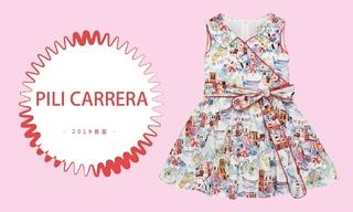 Pili Carrera-甜美时光(2019春夏)