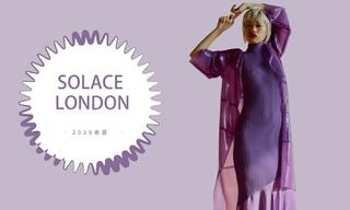 Solace London - 紫色的夏天(2019春夏)