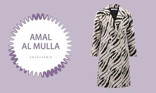 Amal Al Mulla - 衣橱的重新定义(2019/20秋冬 预售款)