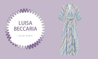 Luisa Beccaria - 邂逅这一刻的美好(2019/20秋冬 胶囊系列)