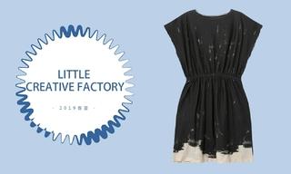 Little Creative Factory-凝眸望远(2019春夏的)