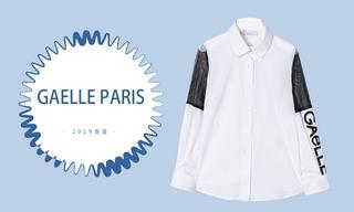 Gaelle Paris-潮流小大人(2019春夏)