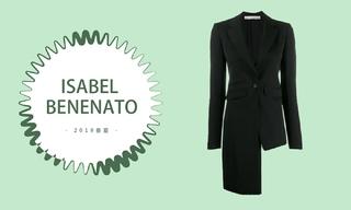 Isabel Benenato - 专注于黑白世界(2019春夏)