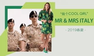 Mr & Mrs Italy-做个Cool Girl (2019春夏)