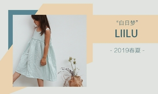 Liilu-白日梦(2019春夏)