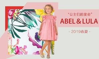 Abel&Lula - 公主们的宴会(2019春夏)