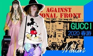 Gucci:女权主义的溯古之旅(2020春游)