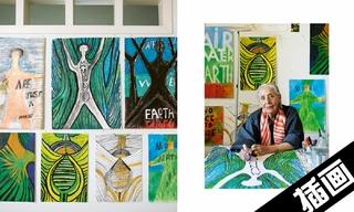 99岁艺术家Luchita Hurtado 的优雅人生哲学