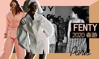 Fenty:極簡的女性衣櫥(2020春游)
