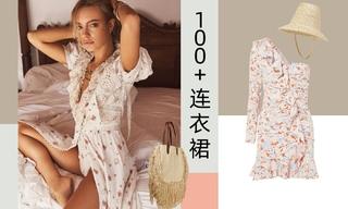 100+连衣裙
