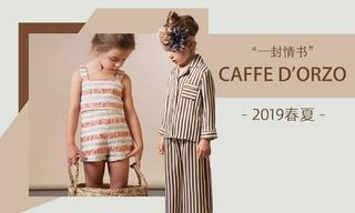 CAFFE' D'ORZO - 一封情書(2019春夏)