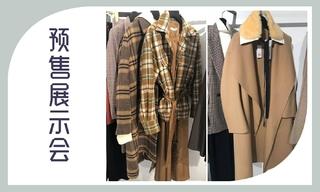 【預售展示會】Estnation & Stunning Lure 2019/20秋冬