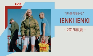 Ienki Ienki - 無季節時代(2019春夏)